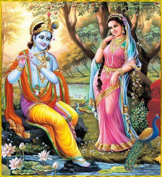 Radha aur Krishna Bhagwan Ki Photos