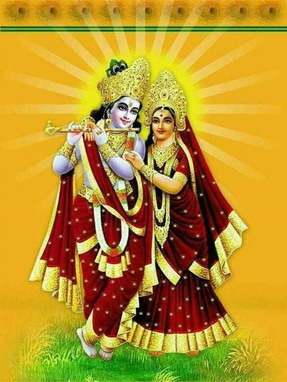 Shree Radha Krishna Mobile Wallpaper