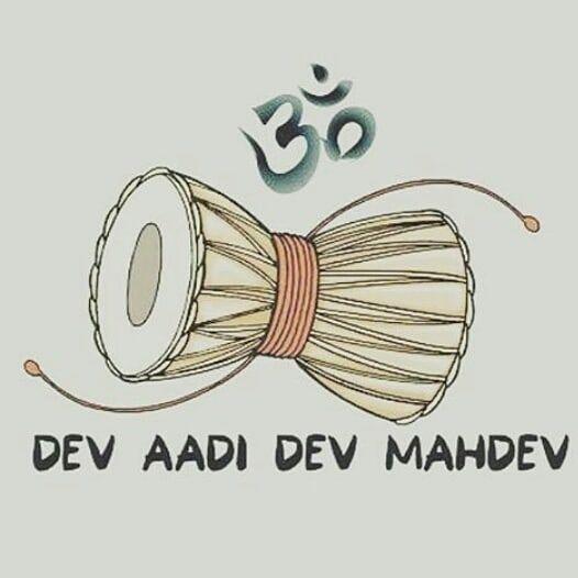 Aadi Dev Mahakal Photos Mahadev