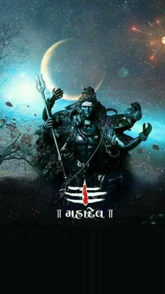 Bhagwan Shiv Mahadev Image for Whatsapp Mobile