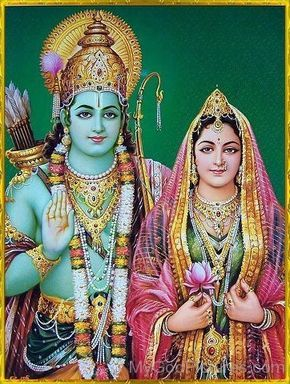 Golden Frame Picture Of Lord Rama And Goddess Sita