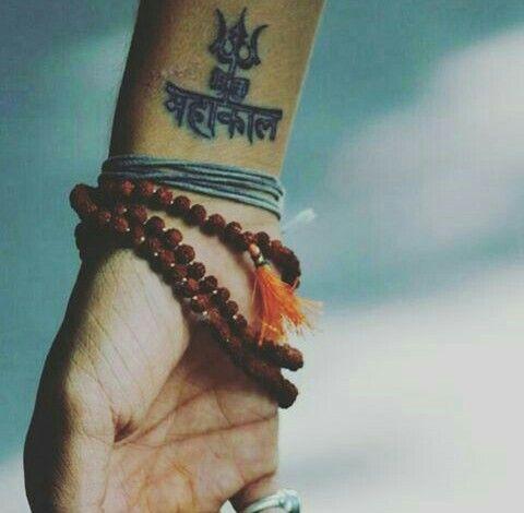 Mahakal Tattoo Image HD
