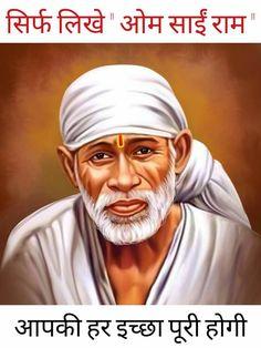 Om Sai Baba Wallpaper for Facebook