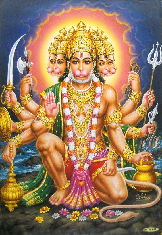 Panchmukh Hanuman Ji Ki Photo HD Pics