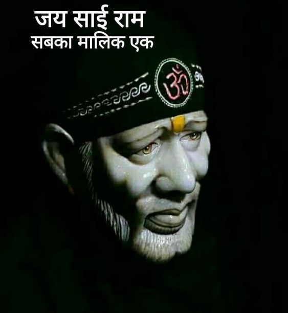 Sabka Malik Ek Sai Baba Wallpaper