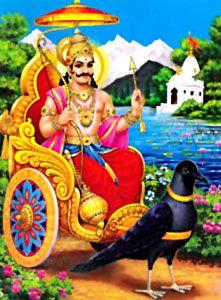 Shani Maharaj Photos Shaniwar Images